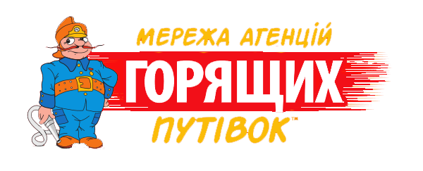Logo-transparent-RED-2-UKR
